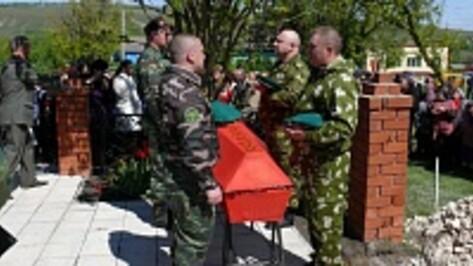 В Подгоренском районе перезахоронили десять советских воинов