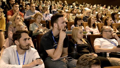 Городской бизнес-форум пройдет в Воронеже 28 апреля