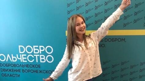 Воронежская школьница Дарья Тишкова: «Дистант позволил сделать упор на любимые предметы»