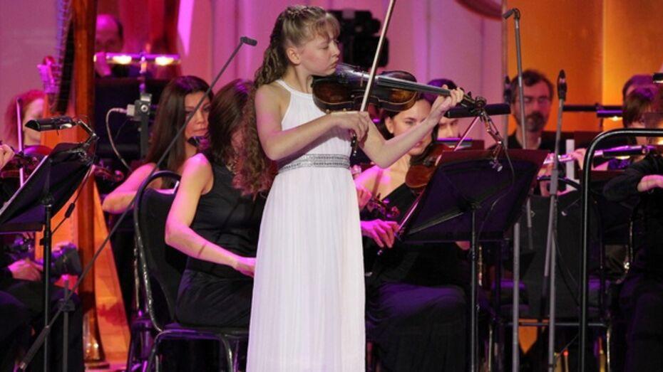 Воронежская скрипачка Мария Артеева выступила в Вене