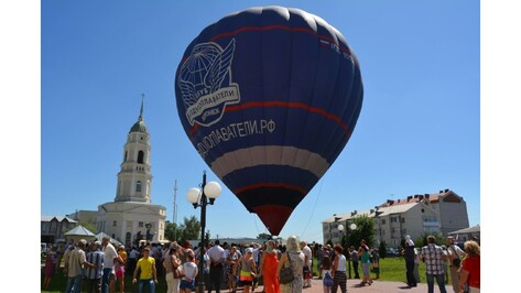Россошанцы смогли полетать на воздушном шаре