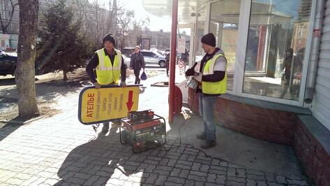 Коммунальщики убрали более 50 незаконных рекламных конструкций в центре Воронежа