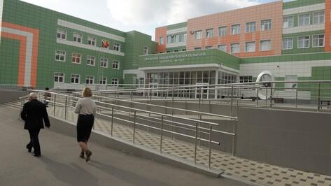 Школа будущего. Как в Воронеже внедряют электронное обучение