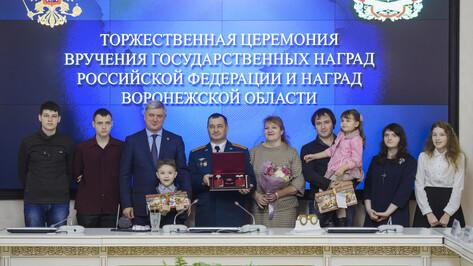 Супруги из Воронежа получили орден «Родительская слава»