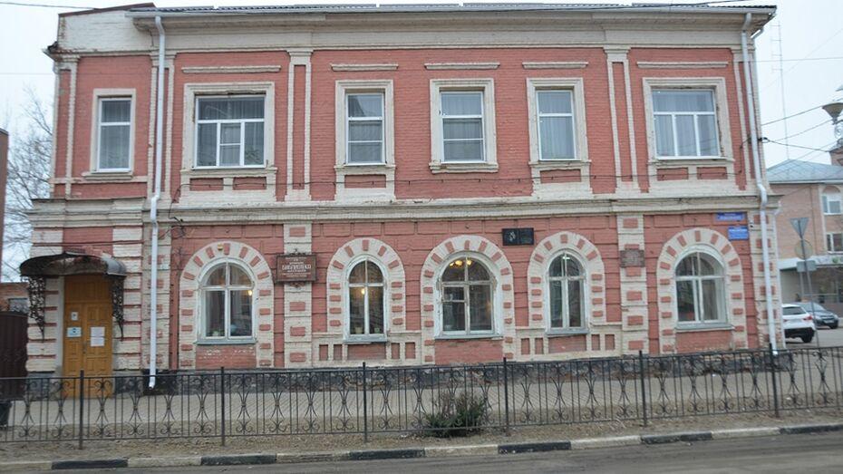Дом купца Антонова восстановят в Павловске