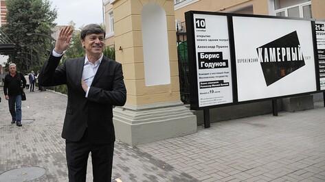Худрук Воронежского камерного театра: «Я прежде всего режиссер»