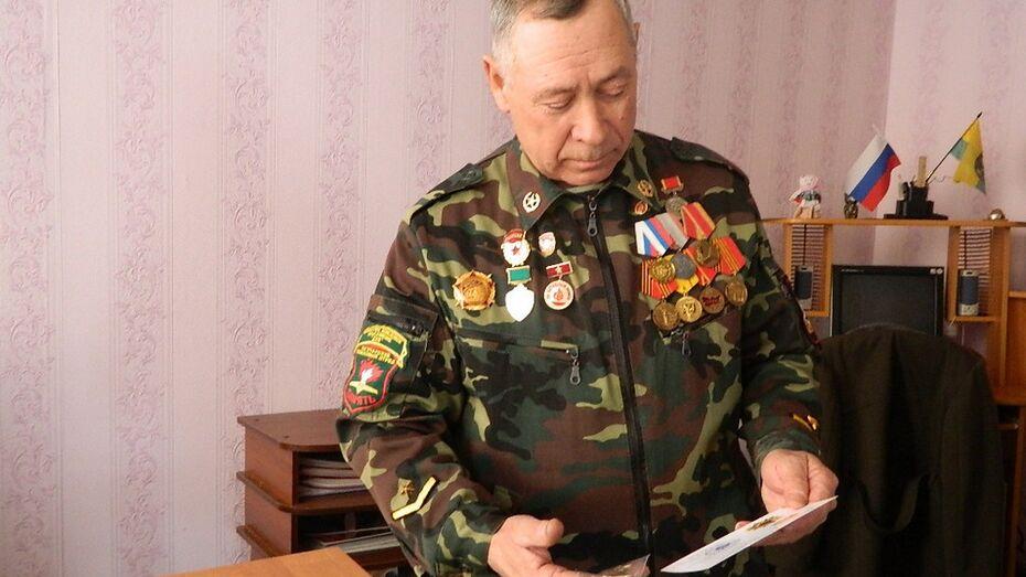 Богучарские ветераны получили первые юбилейные медали