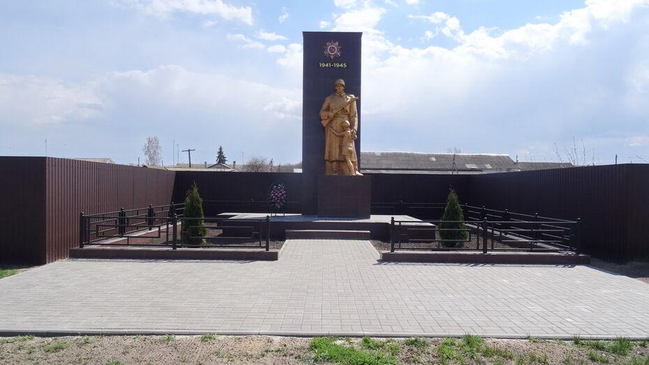 Практика ТОСа из Воронежской области вошла в число лучших в России