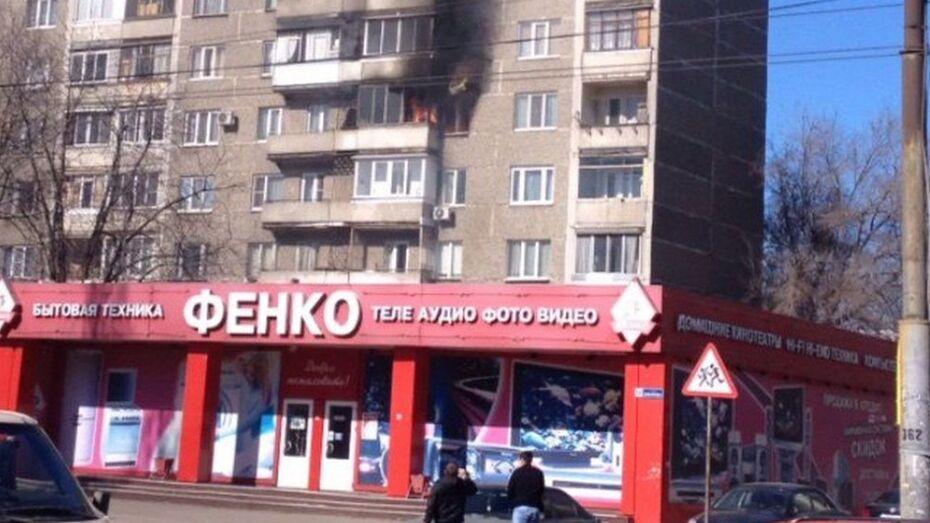Воронежец обгорел на пожаре в квартире на улице Хользунова