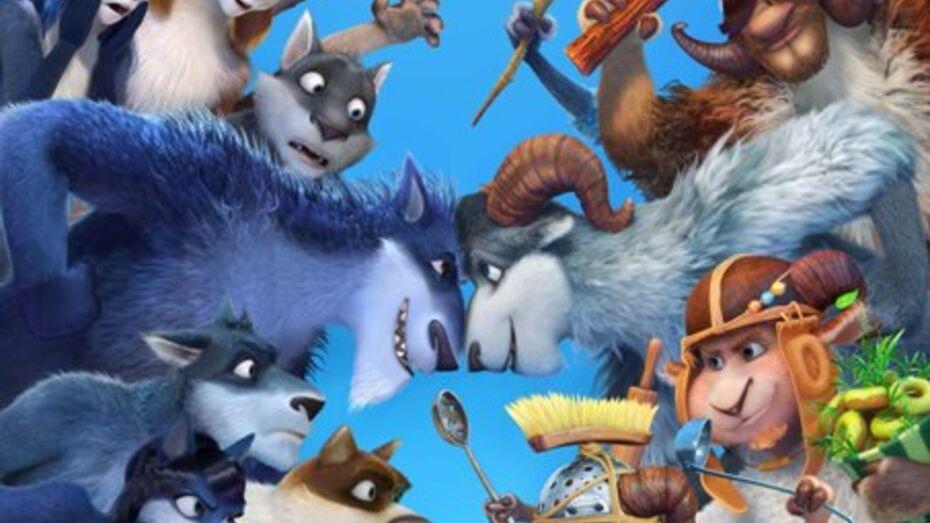 Воронежский мультфильм «Волки и овцы» покажут в Китае