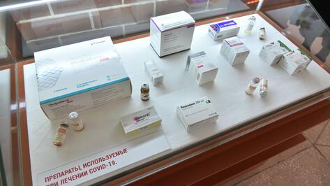 За неделю бесплатные лекарства от COVID-19 получили более 3,3 тыс воронежцев