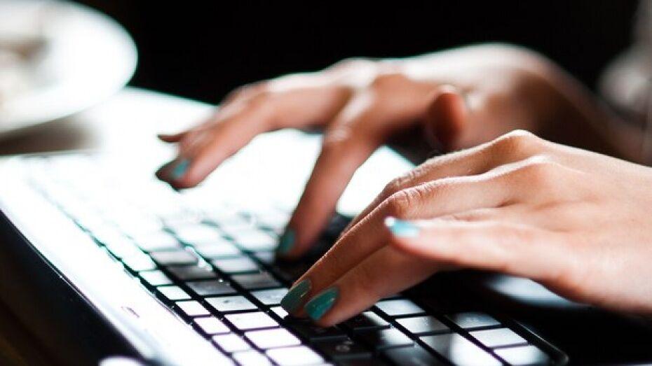 Более 40% воронежских начальниц признались в проблемах на работе из-за пола