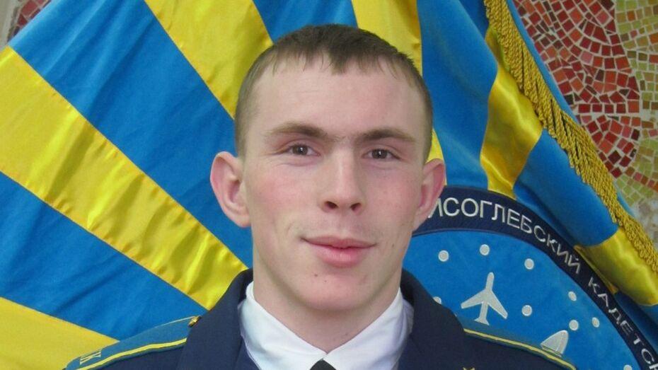 Борисоглебский кадет получил медаль МЧС России