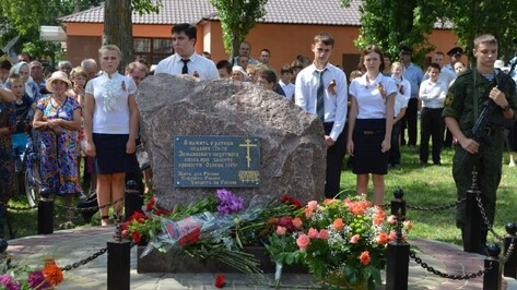 Под Воронежем увековечили память солдат Первой мировой войны