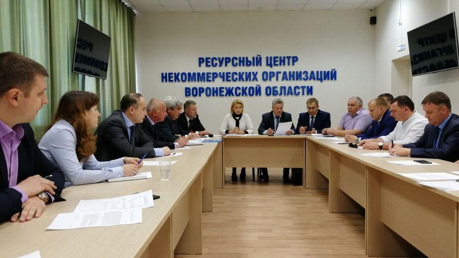 В Воронежской области объявили победителей конкурса проектов ТОС – 2018