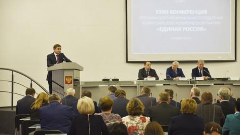 Облдума разработает законопроект о запрете платных парковок у соцучреждений Воронежа