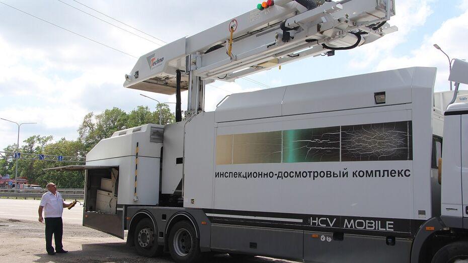 Воронежские таможенники проконтролируют безопасность в Москве на ЧМ-2018