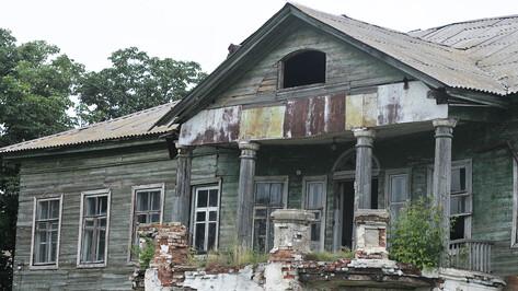 Усадьбу дворян Лосевых под Воронежем признали объектом культурного наследия