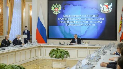 Воронежский губернатор вручил госнаграды накануне Дня Конституции РФ