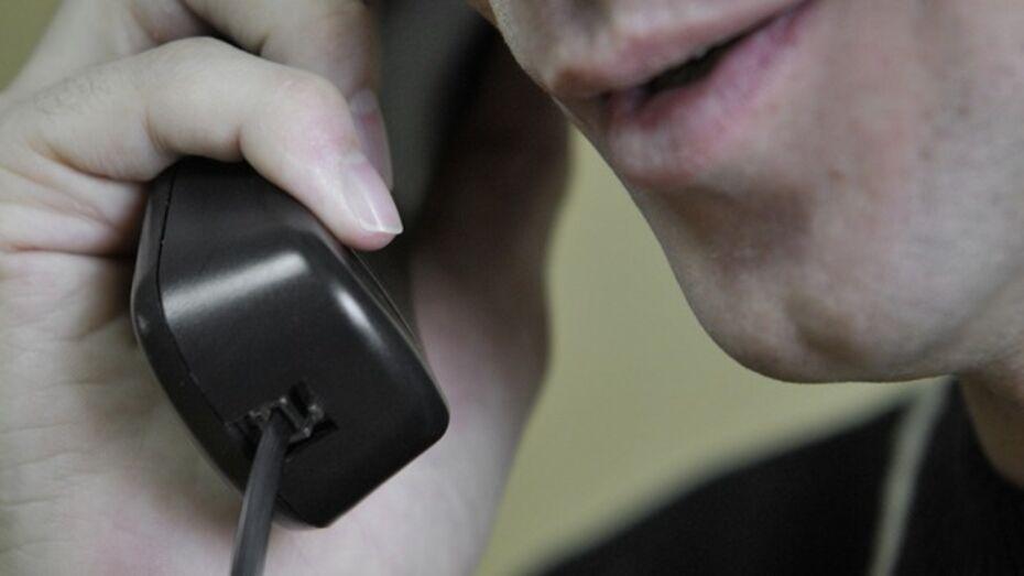 В Верхнехавском районе телефонный аферист выманил у жительницы райцентра четыре тысячи рублей