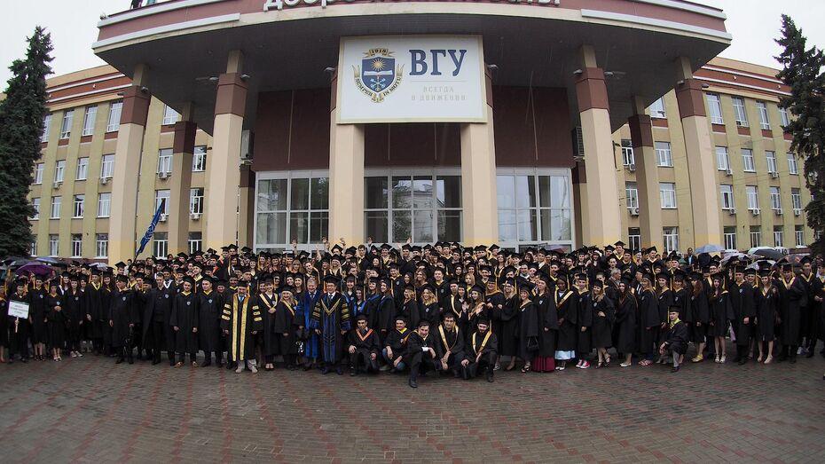 Воронежский госуниверситет поднялся на 36 позиций в международном рейтинге вузов