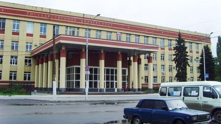 В Воронеже решат, как повысить эффективность вузов