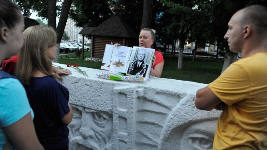 Потомки бойцов Воронежского Добровольческого полка создали сайт