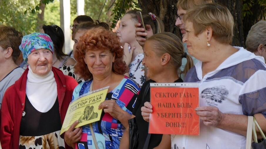 Неприятный запах в Воронеже