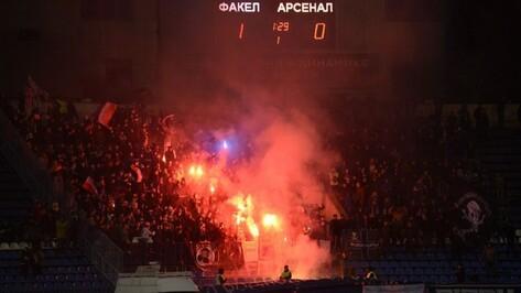 Воронежский стадион лишился 194 кресел после матча «Факел» - «Арсенал»