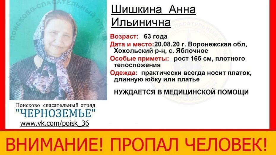 В хохольском селе Яблочное пропала нуждающаяся в медпомощи пенсионерка
