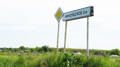 Мать убитой 9-летней девочки в Воронежской области могут лишить родительских прав
