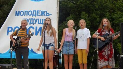 Репьевские исполнители бардовских песен стали лауреатами фестиваля «Берег»