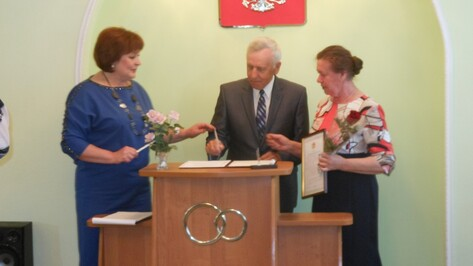 В Подгоренском районе наградили супругов с полувековым стажем