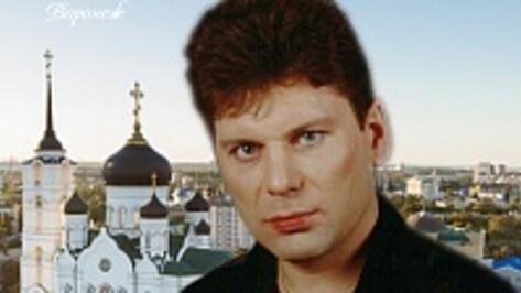 Российские фанаты воронежца Юрия Хоя собрали на открытку с его изображением почти 60 тыс рублей