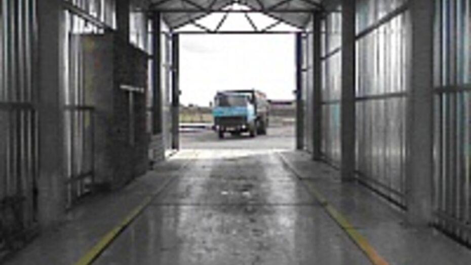 КСП Воронежской области нашла нарушения в реализации инвестпроекта АПК «Славянский»