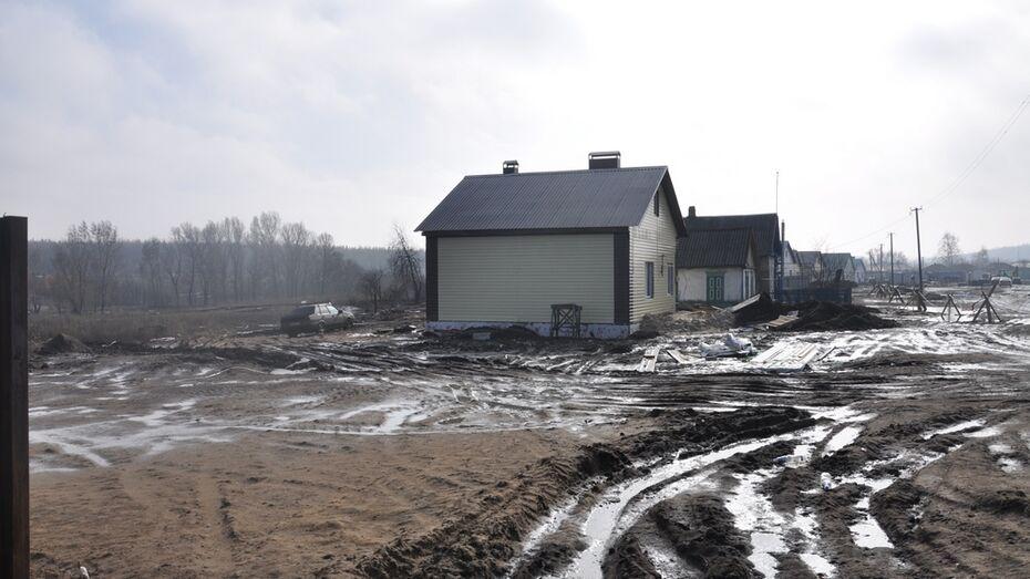 Cнаряд времен ВОВ нашли на месте сгоревшего дома в павловском селе Николаевка