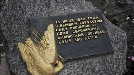 В Воронеже снимут фильм о бомбардировке в Саду пионеров в 1942 году