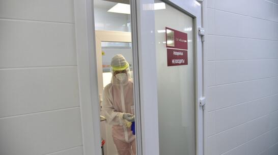 Вспышка COVID-19 произошла в психоневрологическом интернате в Воронежской области