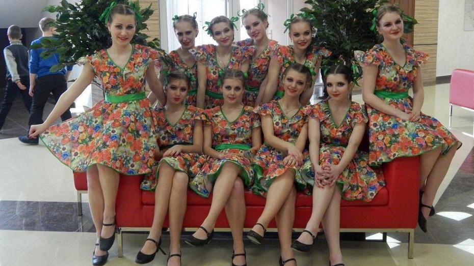 Поворинская студия эстрадного танца «Ситара» стала лауреатом всероссийского конкурса
