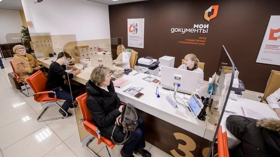 В 2015 году филиалы МФЦ появятся во всех районах Воронежской области