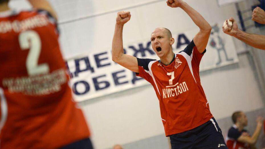Воронежский «Кристалл» выиграл второй матч подряд