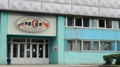 «Газпром межрегионгаз Воронеж» потребует банкротства ООО «РАСКО»