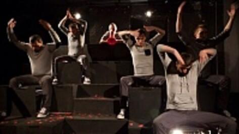 В апреле в Воронеже покажут спектакль о беременных и теневой перформанс