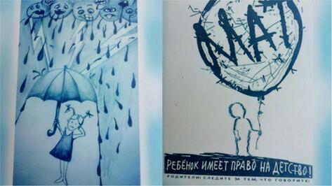 В Воронеже появятся стикеры против мата