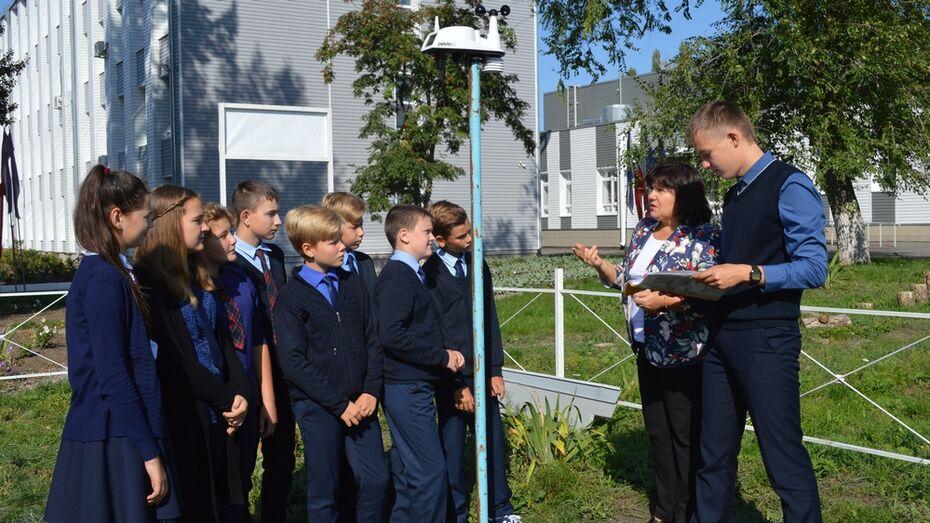 В Репьевской школе установили метеостанцию