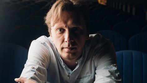 Новый главный режиссер воронежского ТЮЗа: «Театр должен звучать ярче»