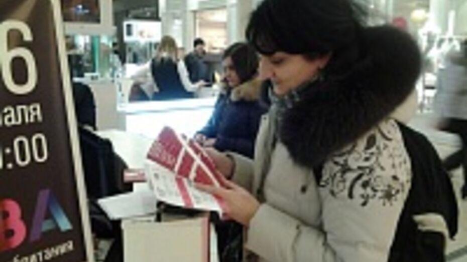 За два дня воронежцы раскупили треть билетов на события Платоновского фестиваля