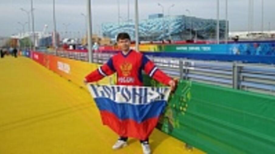 Воронежцы в олимпийском Сочи