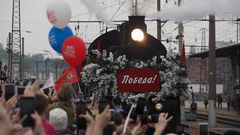 Воронежским ветеранам вернули бессрочный бесплатный проезд на поездах дальнего следования
