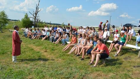Форум «Мы – россияне» в Воронежской области собрал более 100 участников